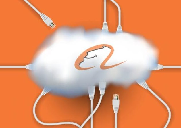 Alibaba Cloud ve SoftBank Ortaklığı