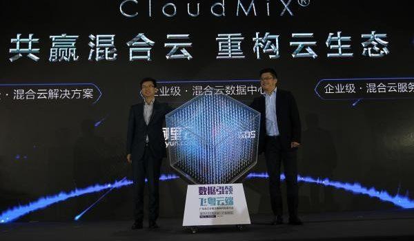 GDS ve AliCloud Stratejik Ortaklığı Hibrit Gelişimini Destekleyecek